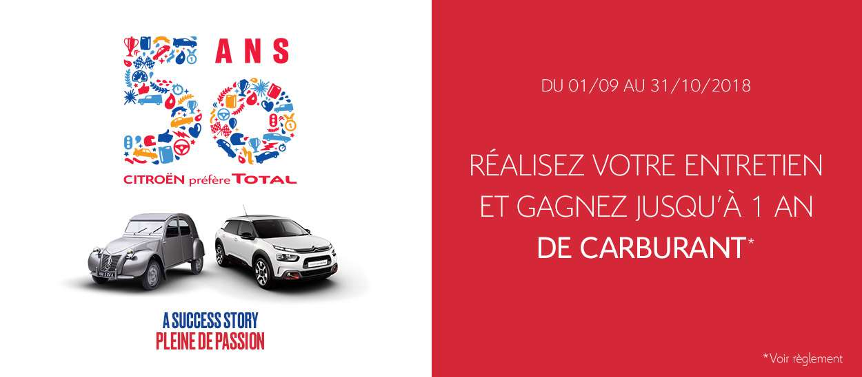 Concours-Total-banner-fr